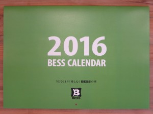 20151115 2016カレンダー